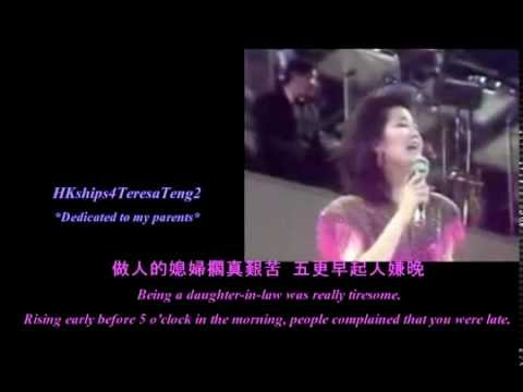 鄧麗君 Teresa Teng 十億掌聲演唱會 Billion Applause Concert 1984 (live) video