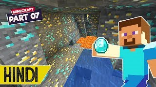 CAVE MEIN TREASURE (SCARY) | MINECRAFT