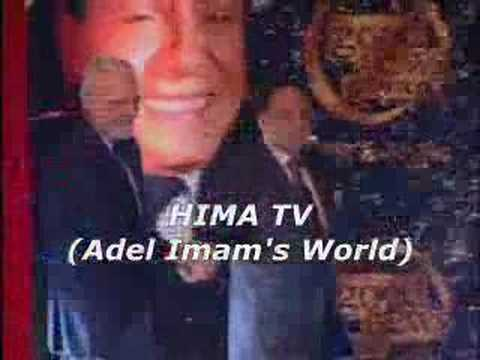 Adel Imam & Omar El Sherif