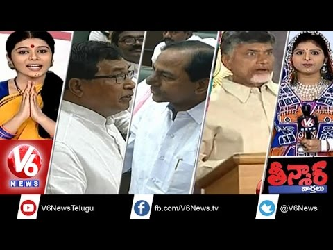Telangana Budget Session - AP Govt's online sand business - Teenmaar News 11th Nov 2014