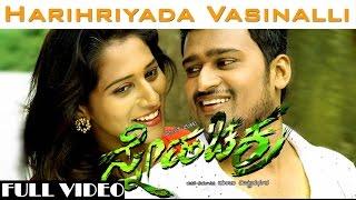 Harihriyada Vasinalli Song   Sneha Chakra   Vijay Venkata, Anvitha, Shilpa