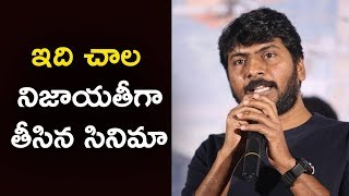 Sampath Nandi Superb Speech @Paper Boy Movie Trailer Launch