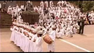 Ethiopian Ortodox Tewahido  Yehiwot Meseret Beata Le Mariam