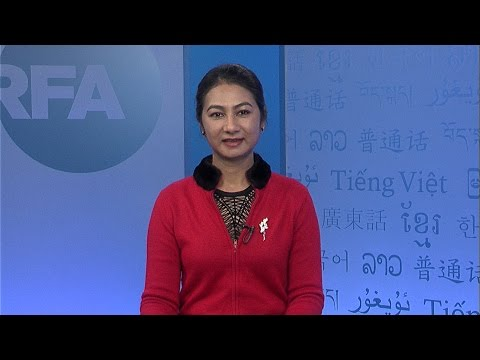 RFA Burmese TV October 3, 2014
