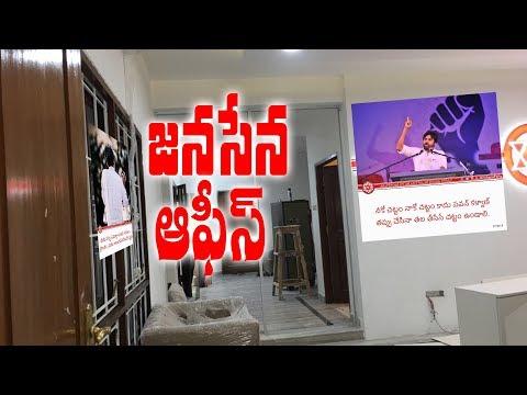 Pawan Kalyan's Janasena Hyderabad Office renovation underway || Pawan Kalyan || #Janasena