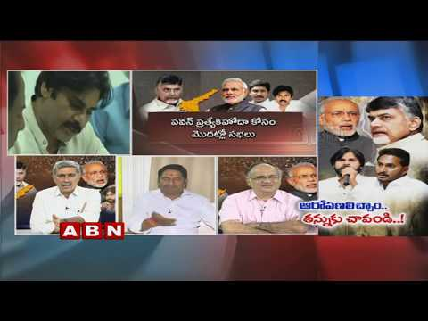 Debate | PM Modi Trying To Use Pawan Kalyan And YS Jagan Against TDP In AP
