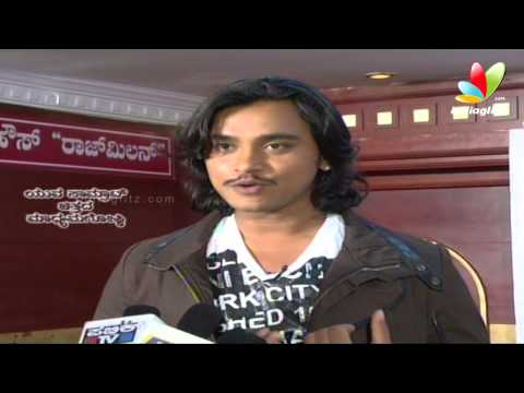Yuva Samrat Press Meet | Kiran Nandakumar Sanika | Latest Kannada...