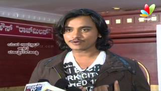 Yuva Samrat Press Meet   Kiran Nandakumar, Sanika   Latest Kannada Movie Event