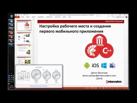 Как создать рабочии места - Meri30.ru