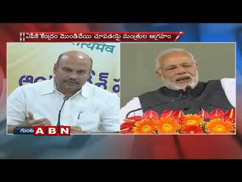 TDP Minister Sujay krishna Ranga Rao speaks to Media over AP Funds