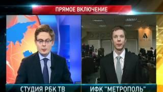 Константин Рейли: Об акциях российских энергетиков