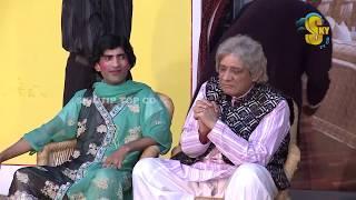 Sajan Abbas and Amanat Chan Stage Drama Budhay Shararti 2 Full Comedy Clip 2019