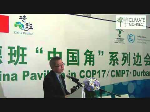 Durban: (China) Su Wei, China chief negotiator (NDRC) on Policy & Post 2012 CER in (Part-2)