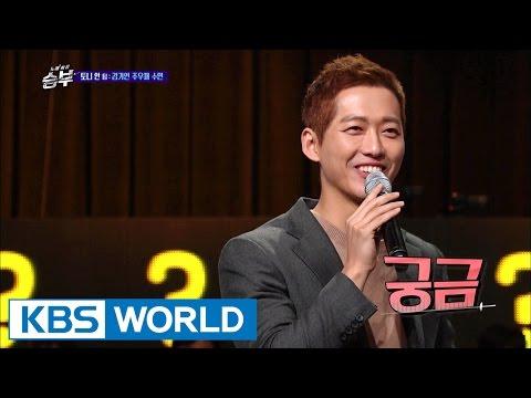 Her story that made Nam Goongmin wonder [Singing Battle / 2017.01.18]