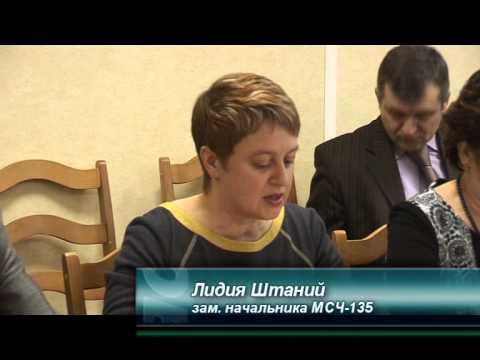 Новости городской администрации