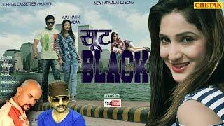 ✓सूट Black | Rammehar Mehla | Haryanvi DJ Song 2016 | Laadla Jaji King | Ajay Mann  | VR Bros