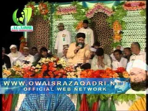Taiba Ke Jane Wale - Owais Raza Qadri - Mehfil At Mughal Pur...