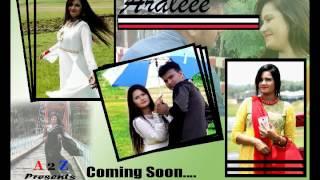 Arale Eid Music video full mp3 song