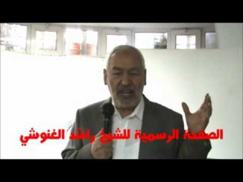 image vidéo لغنوشي: العلمانيون يريدون إسلاما بلا ثوابت