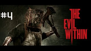 The Evil Within bölüm 4 - The Evil Within part 4
