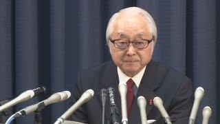 日本郵政、損失4千億円