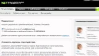 Nettrader.ru - Home page