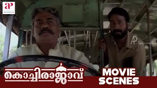 Kochi - Kochi Rajavu - Dileep attacks Vijaya Raghavan