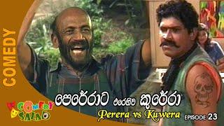 Perera vs Kuwera EP 23