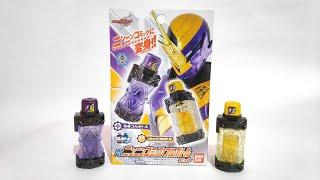 [Unboxing] DX Ninja & Comic Fullbottle - Build Driver - Kamen Rider Build