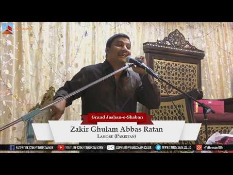 Jashan-e-Shaban | Zakir Ahlybait Ghulam Abbas Ratan | Northampton (UK)
