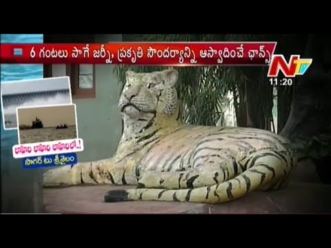 Nagarjuna Sagar to Srisailam Adventurous Tour – Part 03