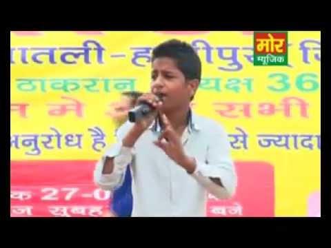 Guru Ji Chele Tere Aa Liye, Mor Music Company, Latest Haryanvi Ragni, Chota Baccha, Patli Gurgaon video