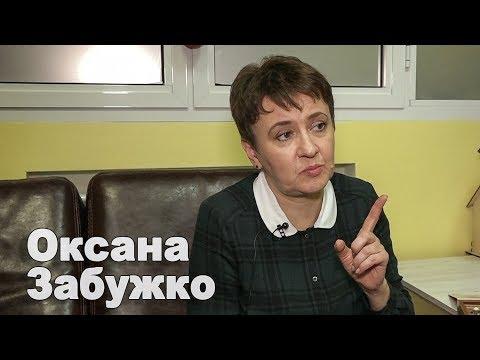 Ми не бачимо, до якої міри продовжуємо жити в СРСР - Оксана Забужко
