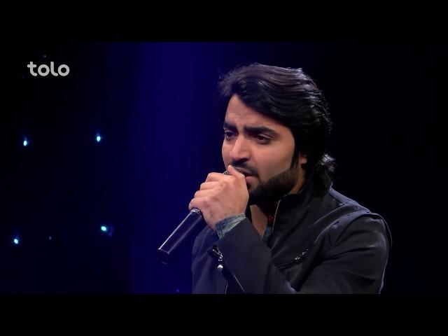 حامد نایاب - برایم گریه کن - مرحله ۱۶۰ بهترین / Hamid Nayab - Barayam Gerya Kun - Top 160