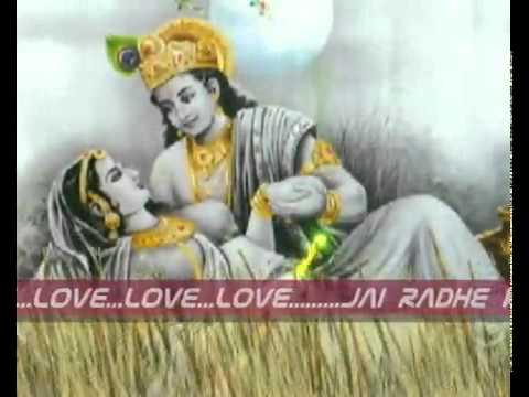 Radhe Krishna Ki jyoti Alokik