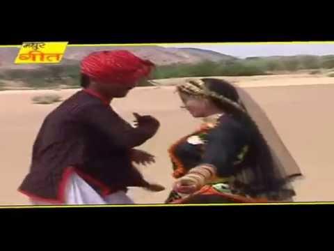 Kaliyo Kud Padyo Mela Me | Ude Bai Ri Makhi | Hit  Kalbeliya...