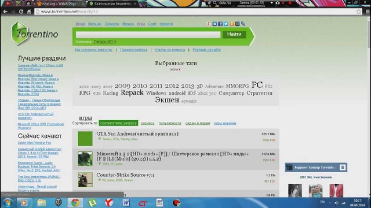 populyarnie-torrent-sayti-rossii