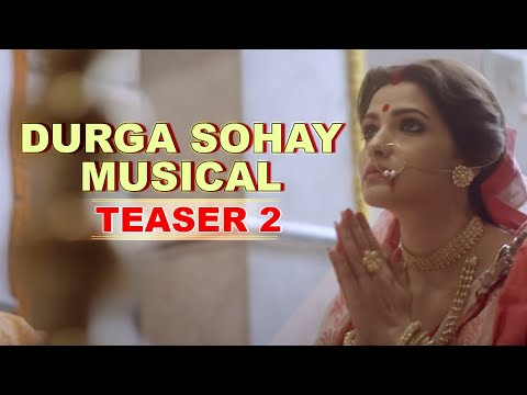 Durga Sohay Musical Teaser 2 | Celebration of Devi | Bickram Ghosh | Arindam Sil | Sohini