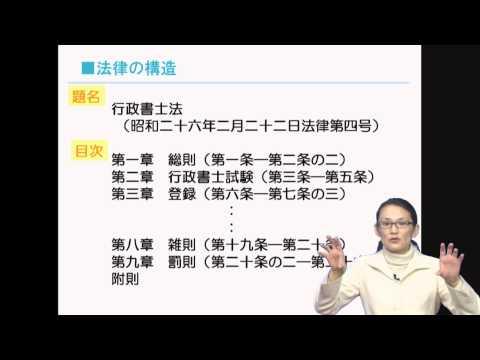 【六法】【愛媛県】【環太平洋パートナーシップ協定】…関連最新動画