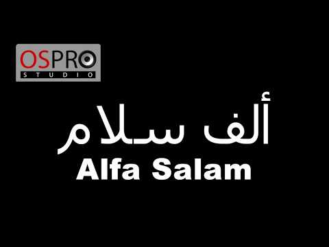 Ega - Alfa Salam (Video Lyrics)