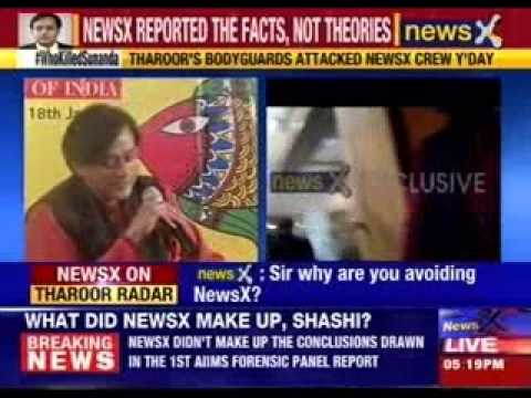 NewsX Exclusive: Out of answers, Shashi Tharoor slams media