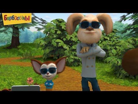 Барбоскины | Такое лето 🌞☔🌞☔ Сборник мультфильмов для детей