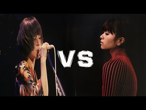 Sheena Ringo Versus Utada Hikaru - AFTERMATH