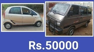 Rs.50000 Maruthi zen and omni  Cars Available iragu