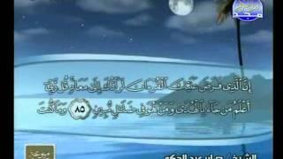 ختمة الأحزاب | الشيخ صابر عبد الحكم - الحزب 40