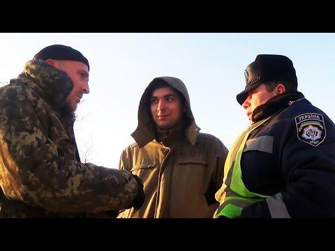Боец АТО vs милиция Украины | ПОЛНАЯ ВЕРСИЯ