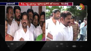 Revanth Reddy Comments on KCR, Modi Relationship  News