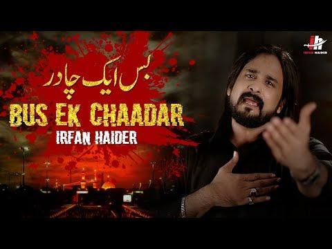 Bus EK Chaadar | Irfan Haider | 2019 | 1441