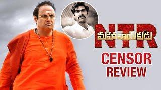 NTR Mahanayakudu CENSOR REVIEW | Balakrishna | Rana Daggubati | Vidya Balan | Kalyan Ram | NTR