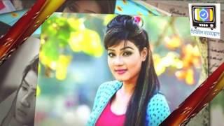 প্রতিযোগিতায় নামলেন মাহিয়া মাহি | Mahiya Mahi | Bangla Entertainment News